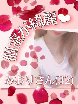 未経験特集_体験談2_7646