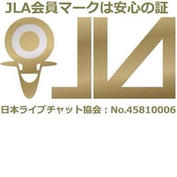 EX-Group_店舗イメージ写真3