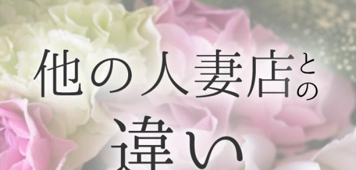人妻・熟女特集_6265