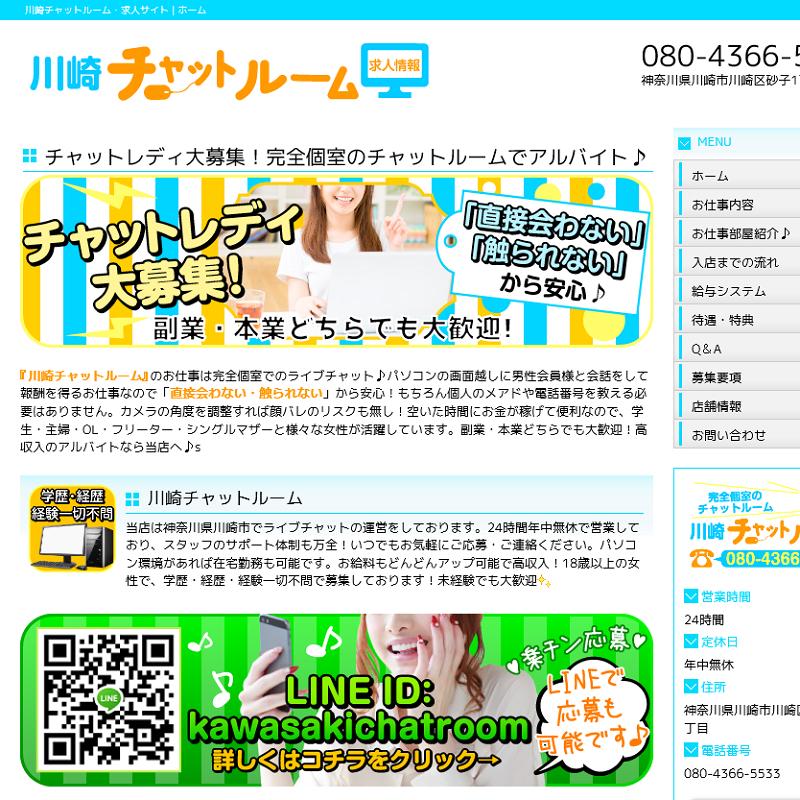 株式会社エヌケーツー_オフィシャルサイト