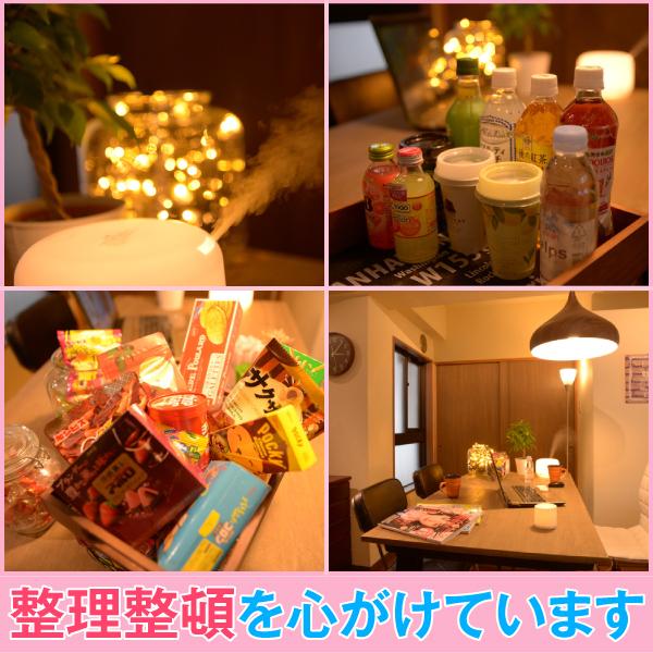 株式会社エヌケーツー_店舗イメージ写真2