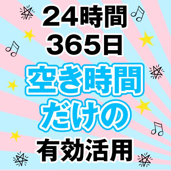 株式会社エヌケーツー_店舗イメージ写真3