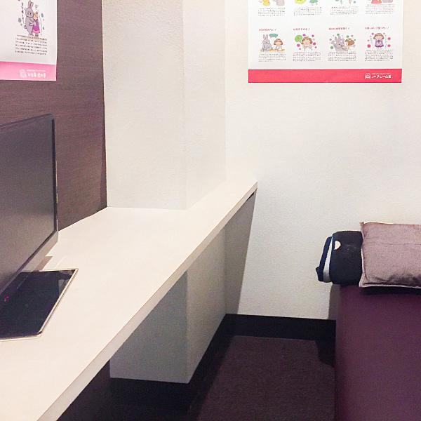 五十路マダム 東広島店_店舗イメージ写真2