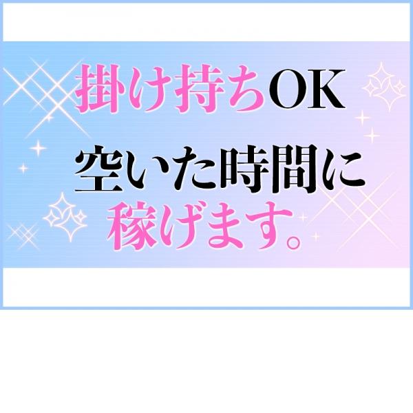 らんぷ新川崎店_店舗イメージ写真1