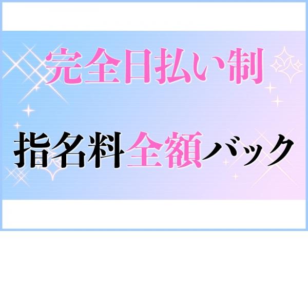 らんぷ新川崎店_店舗イメージ写真2