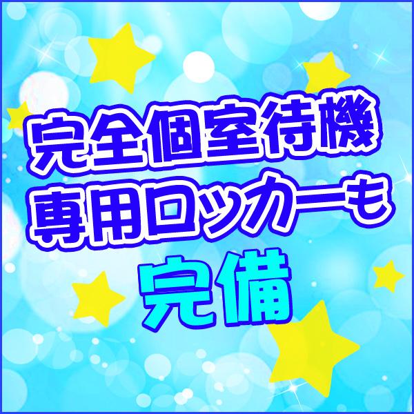 池袋ガールズコレクション_店舗イメージ写真2