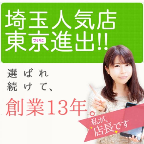 アストラッチャ上野_店舗イメージ写真2