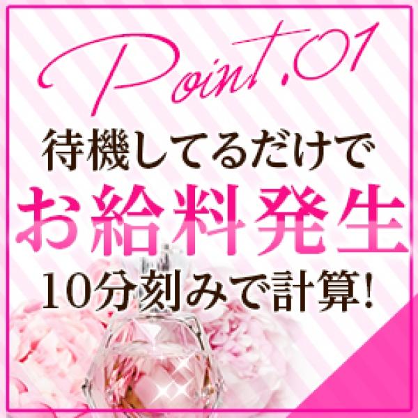 オトナ女子_店舗イメージ写真1