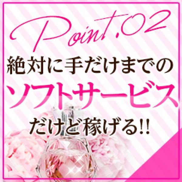 オトナ女子_店舗イメージ写真2