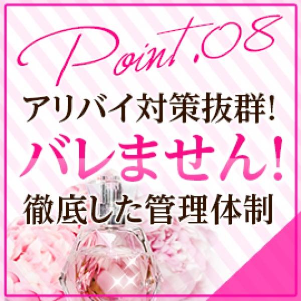 オトナ女子_店舗イメージ写真3