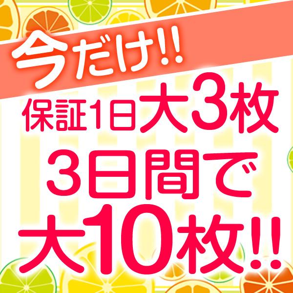どるちぇ☆_店舗イメージ写真1