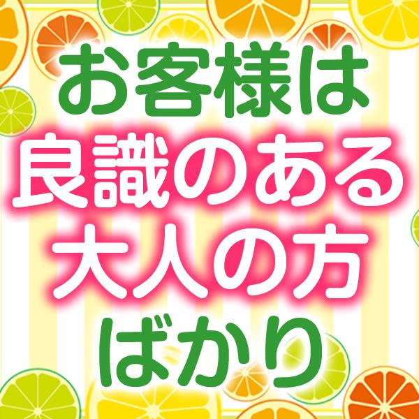 どるちぇ☆_店舗イメージ写真2