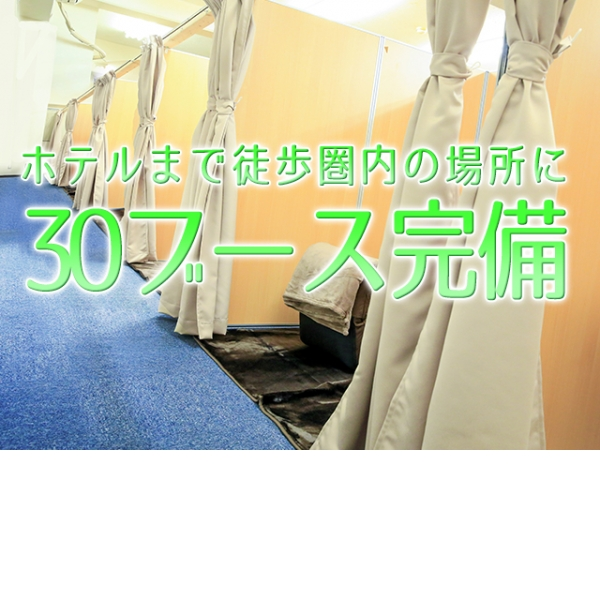 one more奥様_店舗イメージ写真2
