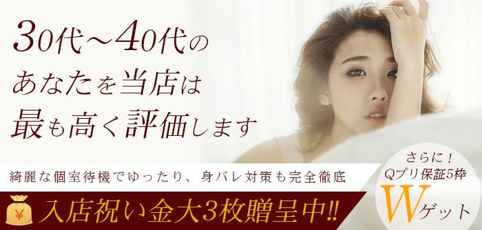 人妻・熟女特集_2746