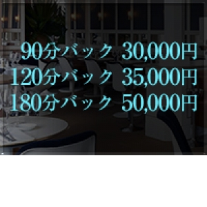 未経験特集_ポイント3_6856