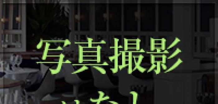 未経験特集_6856
