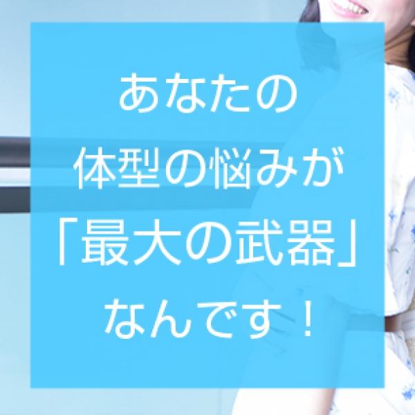 ごほうびSPA 千葉店_店舗イメージ写真3
