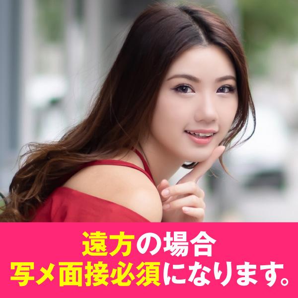 Iris~アイリス~_店舗イメージ写真2