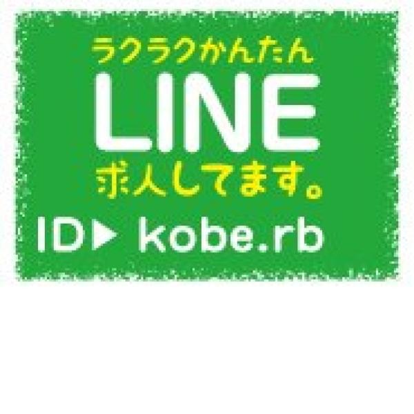 神戸 R&B_店舗イメージ写真3