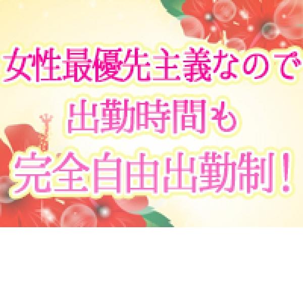 池袋DESIGN(デザイン)_店舗イメージ写真2