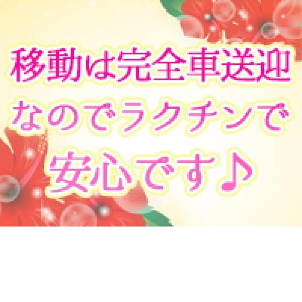 池袋DESIGN(デザイン)_店舗イメージ写真3