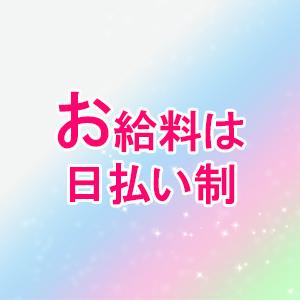 未経験特集_ポイント1_6159