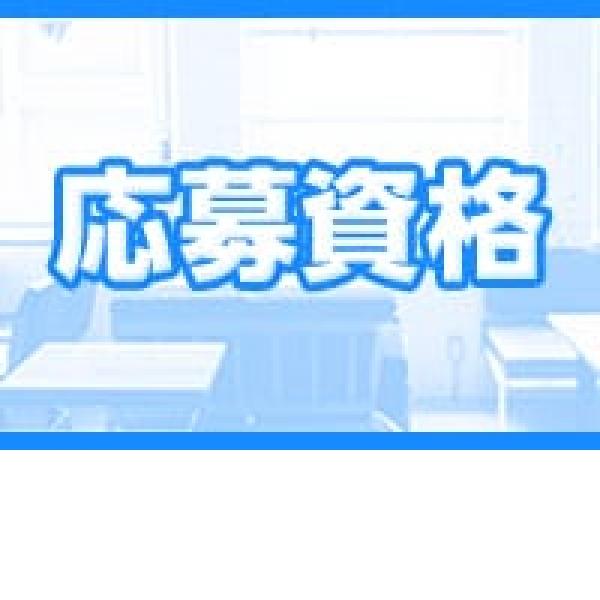 ダマされた素人娘専門店こんなの初めて・・・~イキまくる女たち~_店舗イメージ写真1