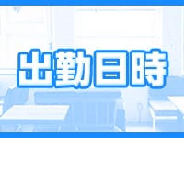 ダマされた素人娘専門店こんなの初めて・・・~イキまくる女たち~_店舗イメージ写真2