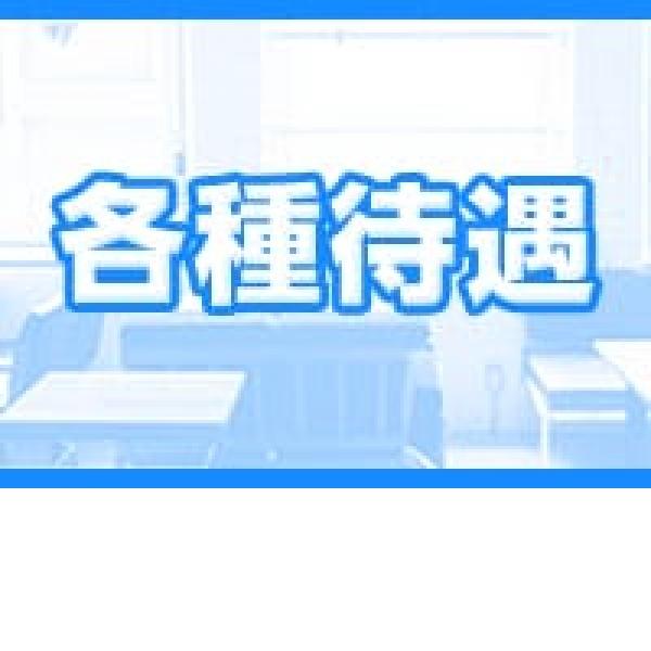 ダマされた素人娘専門店こんなの初めて・・・~イキまくる女たち~_店舗イメージ写真3