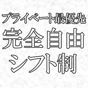 未経験特集_ポイント2_4703