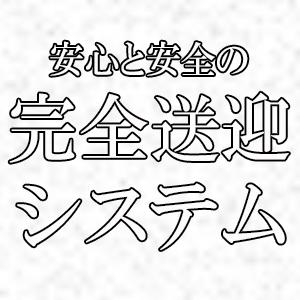 未経験特集_ポイント3_4703