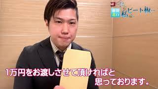 ◆3月31日迄!!200万円プレゼント!