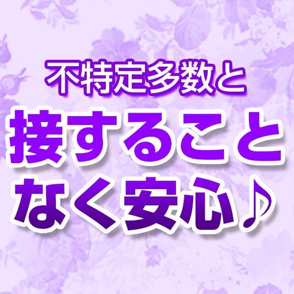熟女専門プロダクションML_店舗イメージ写真2