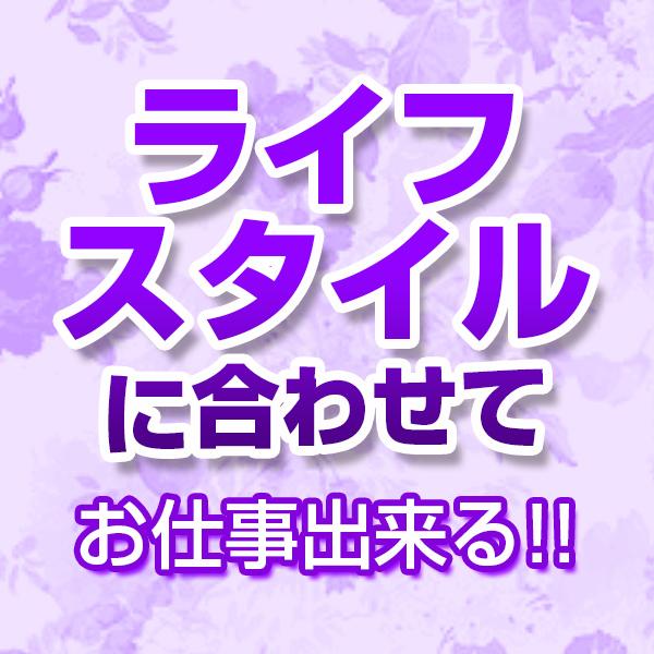 熟女専門プロダクションML_店舗イメージ写真3