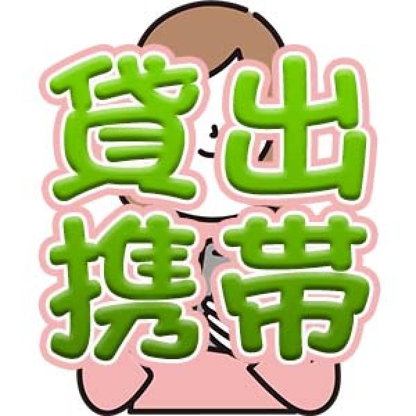 元祖!ぽっちゃり倶楽部Hip's越谷店_店舗イメージ写真3