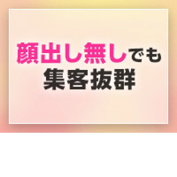 Only You_店舗イメージ写真1