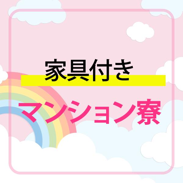 BBW横浜店_店舗イメージ写真3