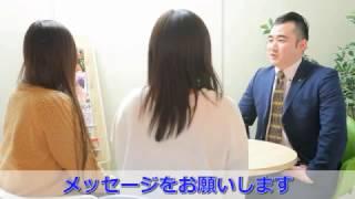 萬ちゃんの〈突撃〉インタビュー【その3】