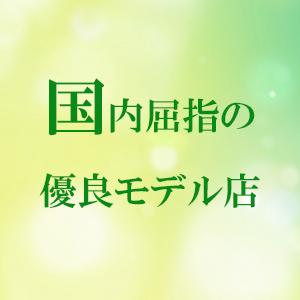 未経験特集_ポイント1_5909