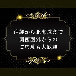 出稼ぎ特集_ポイント1_3773