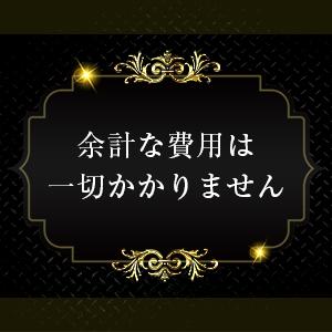 出稼ぎ特集_ポイント2_3773