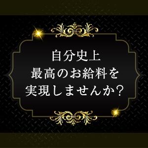 出稼ぎ特集_ポイント3_3773