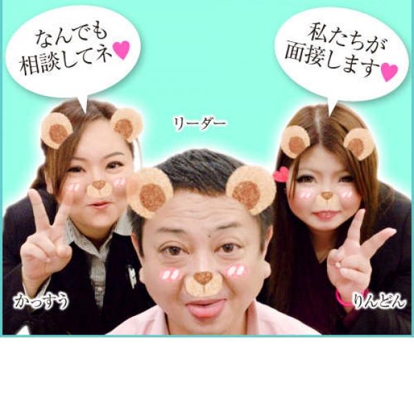 L-style金沢_店舗イメージ写真1