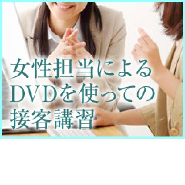 ミス・アントーネ _店舗イメージ写真2