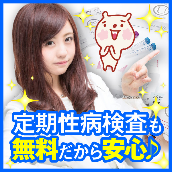 素人専科_店舗イメージ写真2