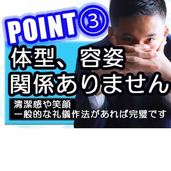 Hip's千葉駅前店_店舗イメージ写真3