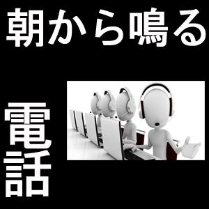 出稼ぎ特集_ポイント3_2667