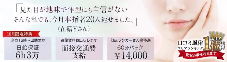 清楚~Seiso~