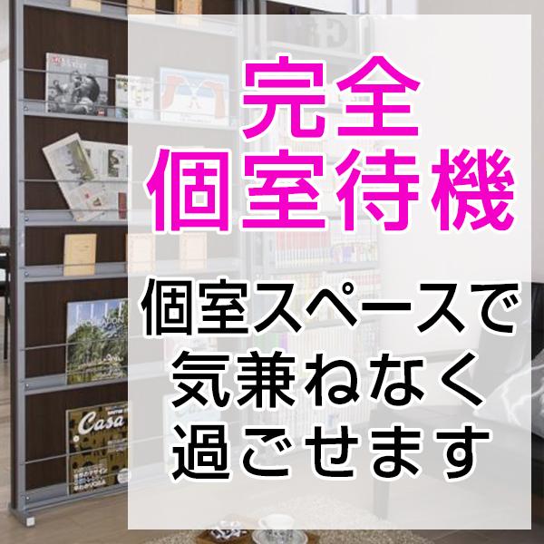 清楚~Seiso~_店舗イメージ写真1
