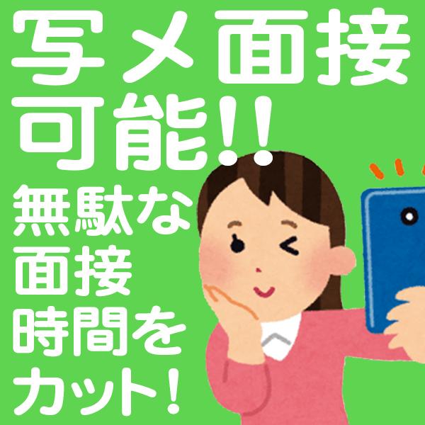 清楚~Seiso~_店舗イメージ写真3